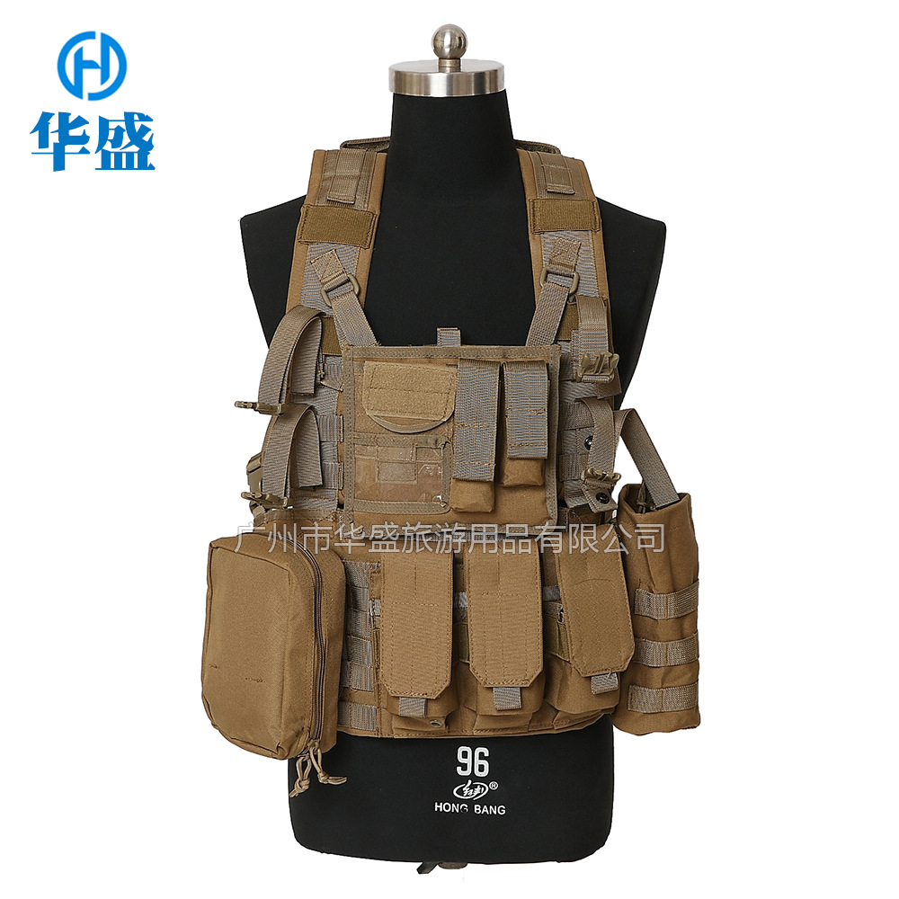Huasheng Amphibious Special Operations Tactical Vest Outdoor Jungle Military Players Confronting Equipment Tactical Vest