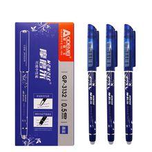 3/6 Pcs/set 0.5mm Erasable Pen Refill Blue/Black Ink Magic Gel for School Office Writing supply Exam Spare Kawaii Stationery