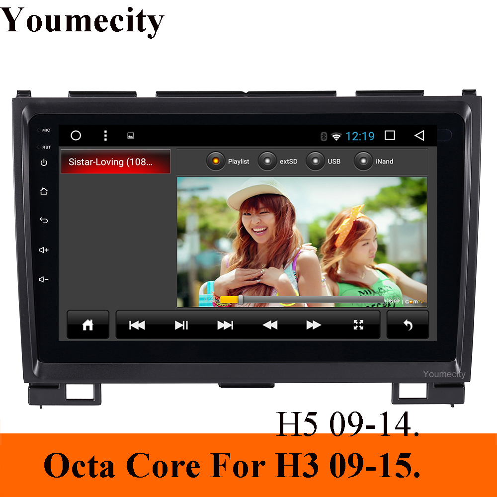 Youmecity Android 9.0 For Haval Hover Greatwall Great Wall H5 H3 2009-2018 Years Car Dvd Gps 4g Wifi Capacitive Screen Radio