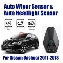 Автомобильные аксессуары вождения помощник Системы для nissan