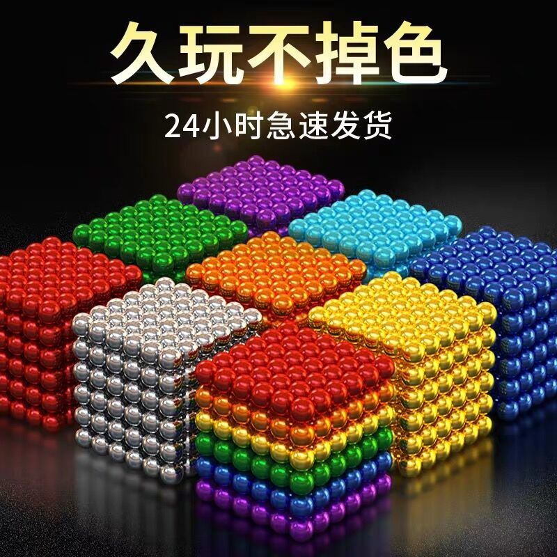216Pcs/set 3mm 3D Magic Magnet Magnetic Blocks Balls Sphere Cube Beads Building Toys Party DIY Decoration Home Accessories