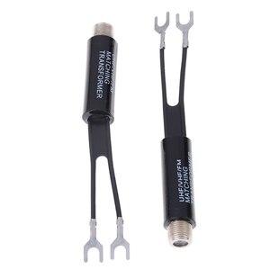 2Pcs UHF/VHF/FM/TV F cable 75-300 Ohm balun antenna matching transformer adapter(China)