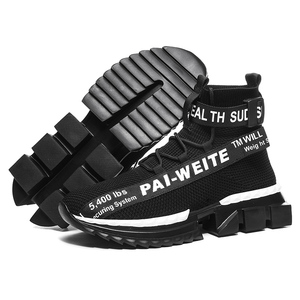 Image 2 - ファッション高トップ靴下通気性カジュアルメンズシューズ 2020 新しい男スニーカー黒と白のソフト軽量ビッグサイズzapatos hombre