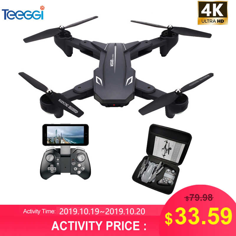 Visuo XS816 RC Drone with 50 Times Zoom WiFi FPV 4K /1080P Dual Camera Optical Flow Quadcopter Foldable Selfie Dron VS SG106 M70