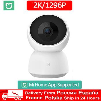 Gorący Xiaomi 2K inteligentny aparat 1296P 360 kąt kamera HD WiFi podczerwieni noktowizor kamera wideo dziecko Monitor bezpieczeństwa Mihome tanie i dobre opinie 360° x 360° O 1 3MP CN (pochodzenie) 1080 p (full hd) MicroSD TF 115*78*78mm 0 239kg Horizontal 360 degree | Vertical 115 degree