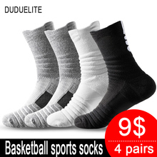 Socks Basketball-Socks Thick-Towel Sweat-Absorbent Training Non-Slip Professional Women