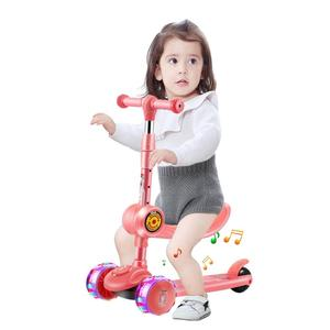 3-8 years old Kids 3 Wheel Kick Scooter w/ Foldable Seat and Light Up Wheels Load bearing 50KG child scooter Adjustable Height