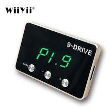 Производитель Автомобильный электронный контроллер дроссельной заслонки 9 приводов 5 режимов Plug & Play портативный автомобильный электронный автомобиль