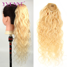 Yvonne Body Wave Drawstring Ponytail Human Hair Clip In Extensions Brazilian Hair 613 Blonde Color 1 Piece