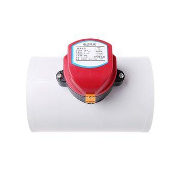 220V Plastic Electric Damper Check Valve 110mm Air Volume Control Valves For Ventilation Pipe A5YD pipeline 100mm non return backflow prevention check valve for air ventilation fittings