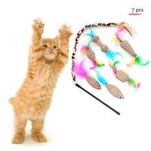 Набор игрушек для домашних животных комплект из 7 предметов