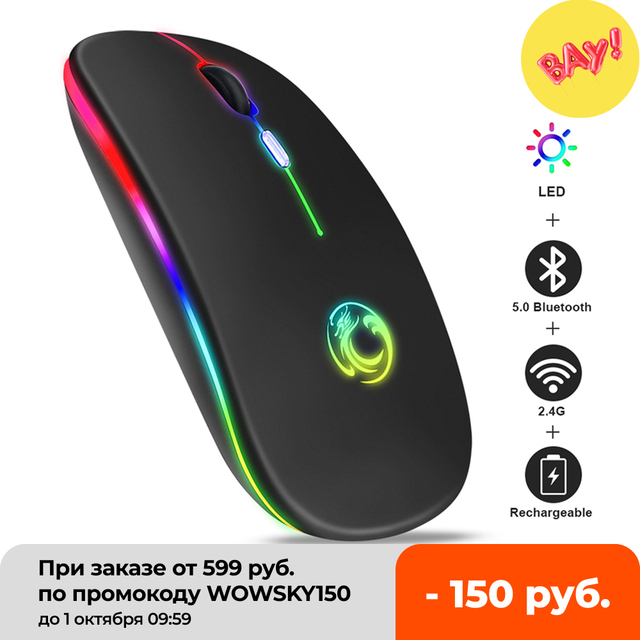 Wireless Mouse Bluetooth RGB Rechargeable Mouse Wireless Computer Silent Mause LED Backlit Ergonomic Gaming Mouse For Laptop PC 1