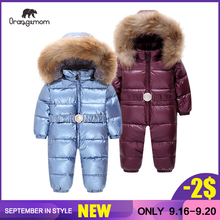 Overalls for boys Orangemom winter down jacket kids and toddlers from 1 to 4 years old
