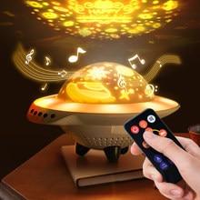 Landzo ufo quente estrela noite luz projetor para crianças, crianças, adulto brinquedos criativos estrelas lâmpada de projeção bebê adulto sono ajudante