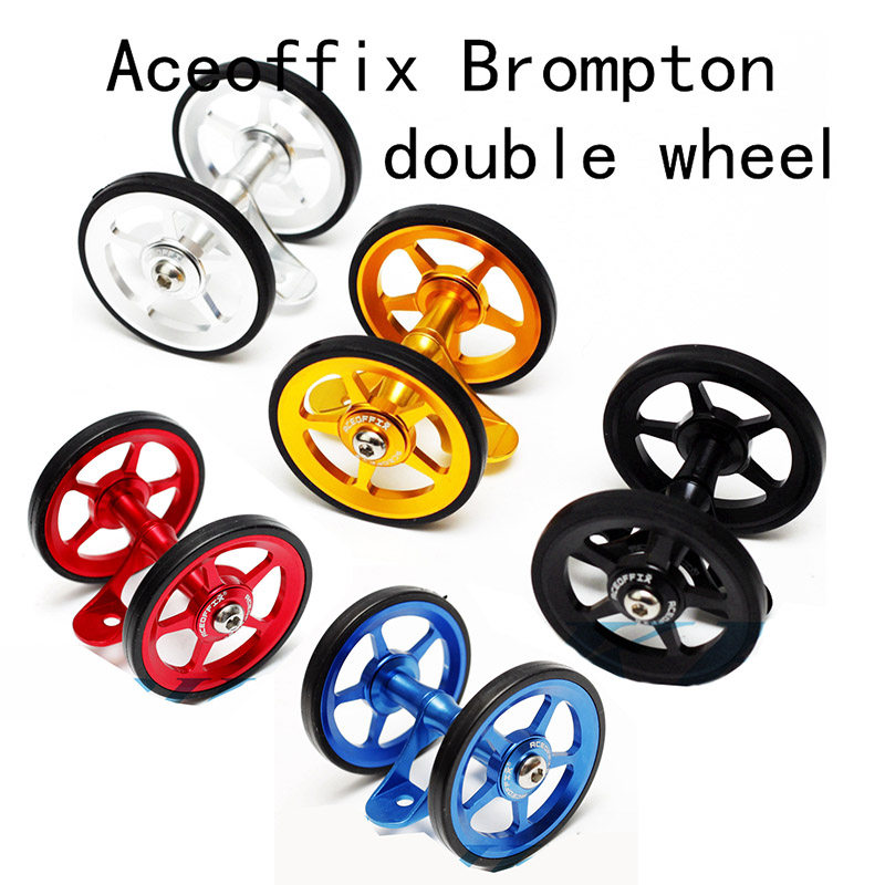 Alloy Easy Wheels Double Mudguard Roller EZ Wheel for Brompton Frame with Bolt