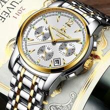 Часы наручные мужские кварцевые многофункциональные брендовые