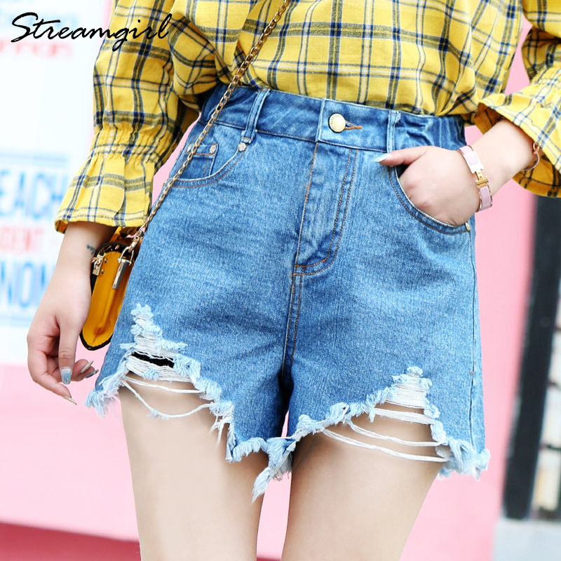 Streamgirl Jean Shorts Women Summer Plus Size Wide Leg Short Feminino Ripped High Waisted Denim Shorts For Women Short Jeans
