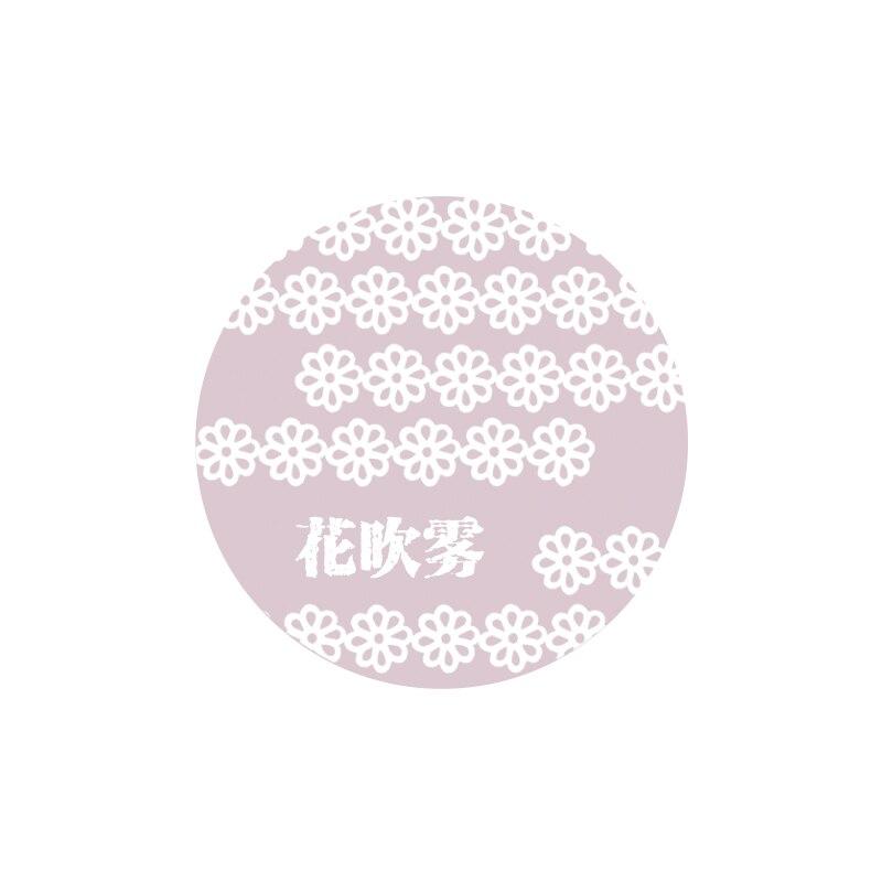 Креативная Звездная ночь лодка занавес кружева пуля журнал васи клейкая лента DIY Скрапбукинг наклейка этикетка маскирующая лента - Цвет: 19 design 1.5cm