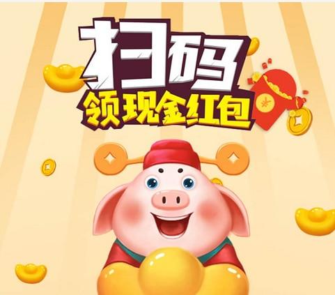 养猪大亨:跟陀螺世界一样的玩法、一样的味道、分红猪一天分红200+、怎么获得分红猪?插图