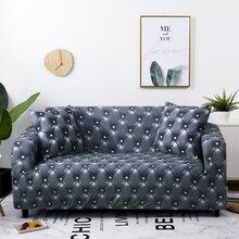 1/2/3/4 シーター幾何カバー弾性ストレッチ現代椅子ソファーカバーのカバーリビングルーム家具プロテクター 1pc