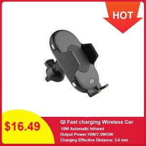 Image 1 - 696 c10 qi carregamento rápido sem fio carregador de carro 10w indução infravermelha automática ventilação ar titular do telefone carro para iphone para samsung
