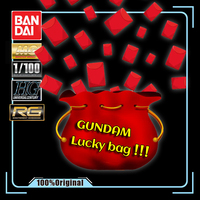BANDAI Gundam Lucky Bag Random Excess Value HG MG RG 1/144/100 Super Value Action Figure Kids Toy Gift