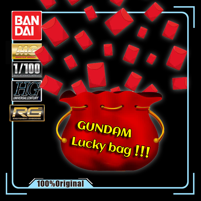 BANDAI Gundam Lucky Bag Random Excess Value HG MG RG 1/144/100 Super Value Action Figure Kids Toy GiftAction & Toy Figures   -