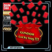 Bandai gundam sorte saco aleatório excesso de valor hg mg rg 1/144/100 super valor figura de ação crianças brinquedo presente