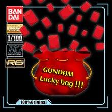 BANDAI Gundam Luckyกระเป๋าสุ่มกระชับสัดส่วนมูลค่าHG MG RG 1/144/100 Super Value Action Figureของเล่นเด็กของขวัญ
