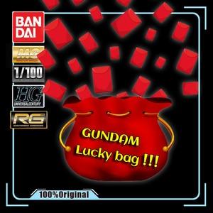 Image 1 - Bandai Gundam Sacchetto Fortunato Casuale in Eccesso Valore Hg Mg Rg 1/144/100 Super Valore Action Figure Bambini regalo Del Giocattolo
