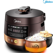 Cooker Electric-Pressure Delivery Multi-Function 5L Household Liter Intelligent3-8 Double-Liner