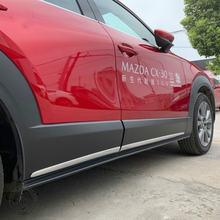 Для mazda cx 30 cx30 2020 автомобильные аксессуары Дверь боковой
