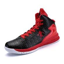 Jordan дышащие Баскетбольные Кроссовки противоскользящие высокие кроссовки мужские спортивные ботильоны на шнуровке для спортзала Уличная обувь, кроссовки 553
