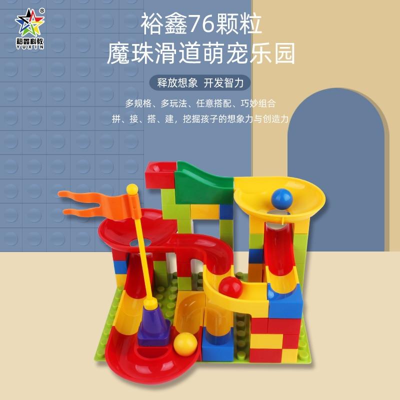 Yuxin Science 76 Granule Camera Track Building Blocks Magic Beads Slide Large Granule Compatible Lego Abs Plastic