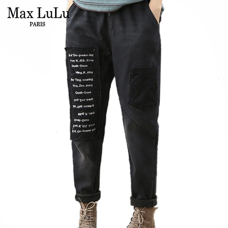Max LuLu 2019 Korean Fashion Winter New Casual Harem Pants Ladies Warm Elastic Jeans Womens Patchwork Denim Trousers Plus Size