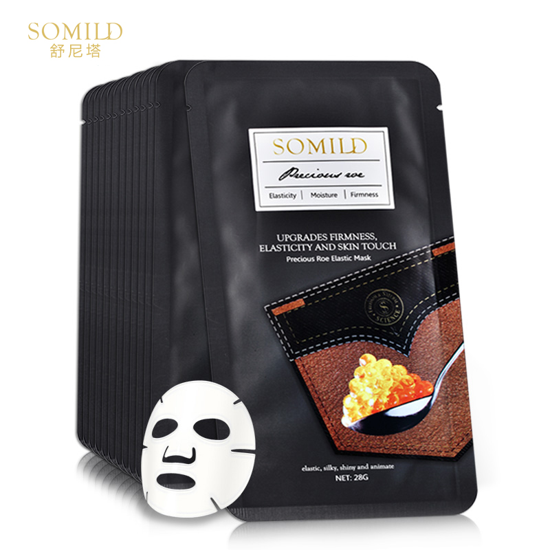 SOMILD Luxury Deep Ocean Roe Essence Mask Anti Aging Anti Wrinkle Remove Fine Lines Lifting Elastic Firming Silky Face Masks