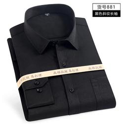 2020 HOT  Men's Solid Color Short Men's Shirt  Sleeve Professional Workwear White Shirt kw9209-6