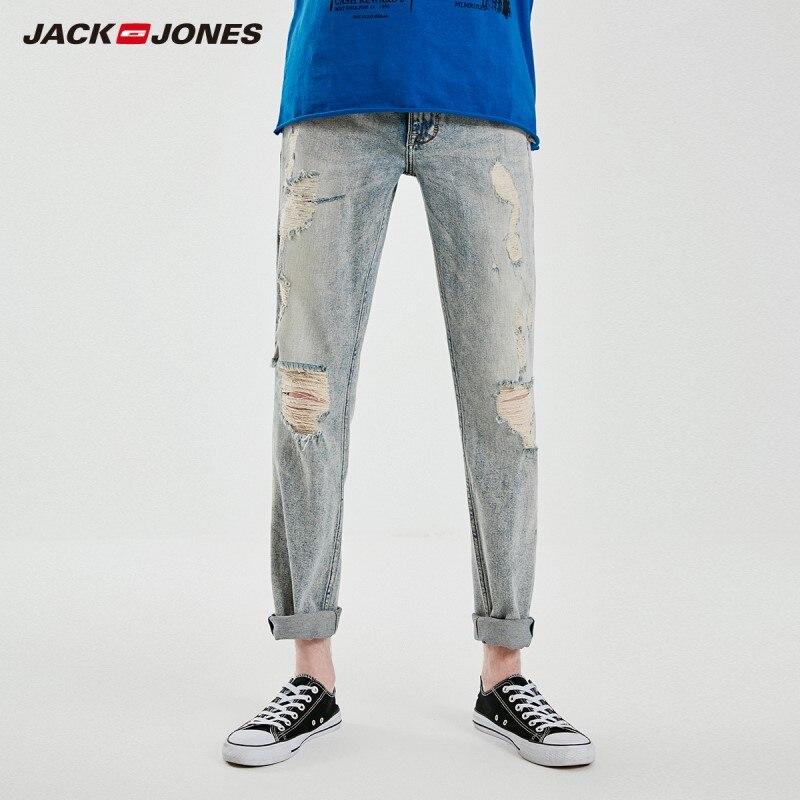 JackJones Men's Slim Fit Stretch Cotton Ripped Style Jeans | 219132539