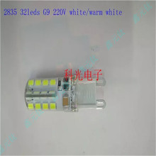 G9 220V white warm white 3528 led light bead MINI lighting bulb super bright small bulb 5pcs/lot