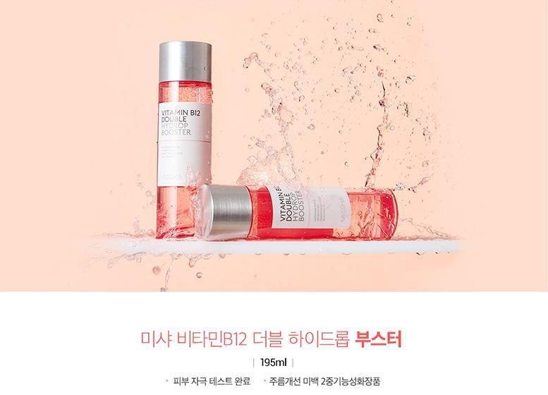hidratar Creme Cosméticos Coréia