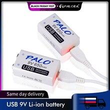 PALO 2 20pcs 9V 6F22 USB  lithium Rechargeable Battery 9 volt 650mAh li ion li ion liion smart fast charging batteries