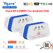 Vgate iCar2 OBDII elm 327 بلوتوث/wifi قانون القارئ السيارات التشخيص أداة obd2 ماسحة ELM327 OBD 2 تشخيص LCD مهايئ لشاشة