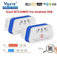 Vgate icar2 obdii elm 327 블루투스/wifi 코드 리더 자동 진단 도구 obd2 스캐너 elm327 obd 2 진단 인터페이스 어댑터
