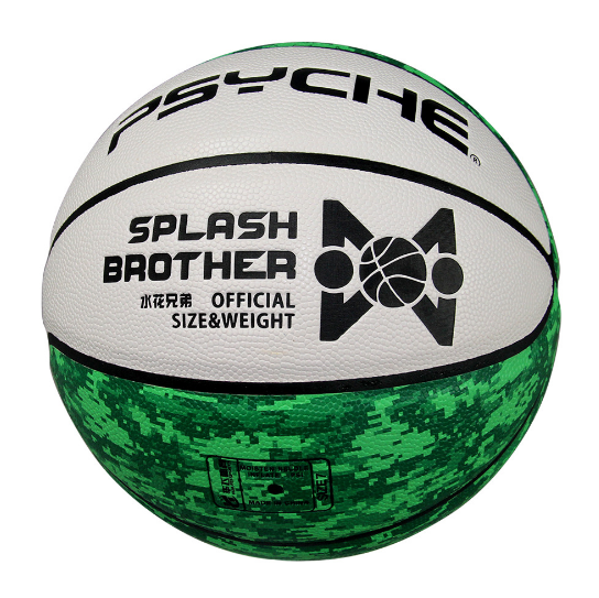 Camouflage Moisture Size7 PU Basketball NEW Brand Cheap GL7 Ball Materia Official