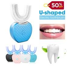 360 градусов автоматическая Электрическая зубная щетка Соник U Тип 4 режима зубная щетка USB зарядка зуба отбеливание синий свет 4 цвета+голова