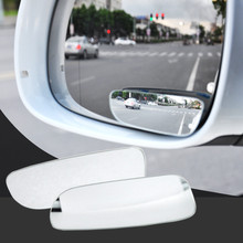 2 шт., Автомобильное Зеркало для обзора слепых зон, 360 градусов
