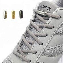 Эластичные шнурки без завязок полукруглые шнурки для обуви для детей и взрослых кроссовки шнурки быстро ленивый металлический замок Ботинки со шнурками