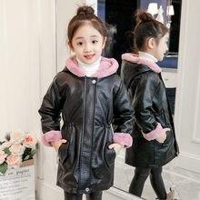 New Arrival 2019 Faux Leather Coat Girls Long Hooded Elastic Waist Fleece Fabric Jacket Waterproof Outerwear Kid
