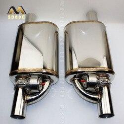 Free shipping Accessories Automotive exhaust pipe muffler, valve tail pipe, universal vacuum switch valve muffler