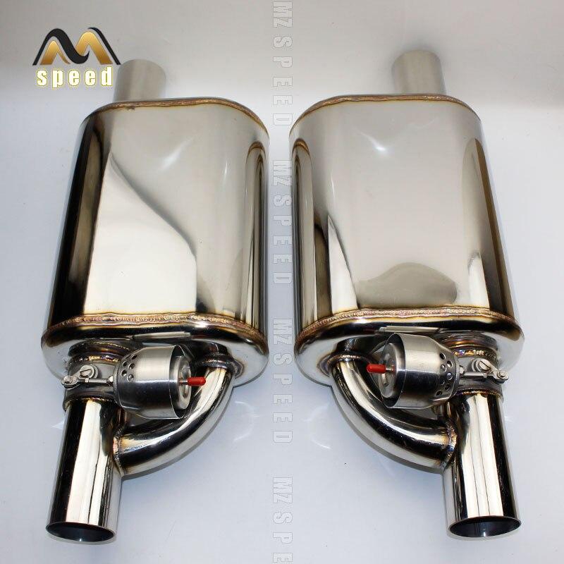 Frete grátis acessórios automotivo silenciador da tubulação de escape, válvula tubo de cauda, universal interruptor vácuo válvula silenciador